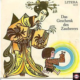 """Das Geschenk des Zauberers (7"""" EP)"""
